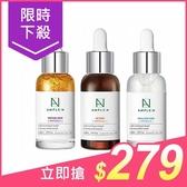 韓國 Coreana 高麗雅娜 胜太/VC維生素/玻尿酸 安瓶(30ml) 款式可選【小三美日】$299