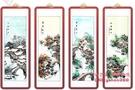 江南水鄉山水四條屏 已裝實木框國畫字畫水墨畫 客廳臥室公司裝飾