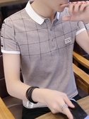 【YPRA】男士短袖T恤翻領男裝POLO衫