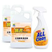 多益得酵速生物酵素清潔劑2入 +lite500ml 1 瓶