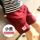 童裝男童短褲兒童運動褲子休閒中褲五分褲純棉大童薄款潮【淘嘟嘟】
