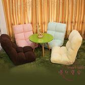 創意懶人沙發榻榻米單人可折疊椅床上靠背椅陽台飄窗椅床上沙發椅