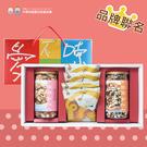 【愛不囉嗦】萃果飄香 綜合堅果禮盒(為愛...