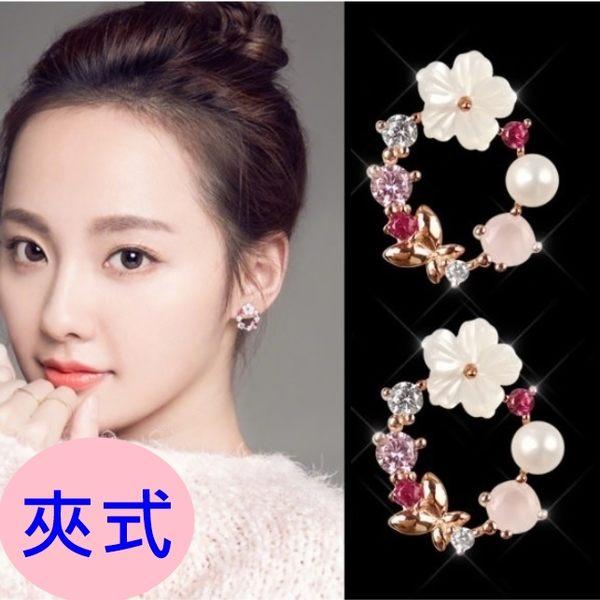 彩色鋯石貝殼花朵花圈夾式耳環