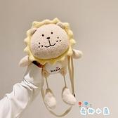 側背包可愛日系軟萌卡通兒童毛絨動物包【奇趣小屋】