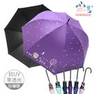 【雨之情】防曬膠晴雨兼用鄉野直傘6色/長傘/防曬/遮光傘