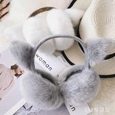 耳罩 保暖女掛耳包耳捂耳暖冬季天兒童貓耳朵套韓版可愛折疊LB3180【123休閒館】