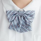 雙色處女座領結/領帶 星座主題 kyouko JK制服獨家款