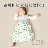 隔尿裙防水防漏寶寶訓練褲戒尿不濕嬰兒童夜尿神器夏天可洗尿褲兜 雙十二全館免運