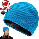 Mammut長毛象 1191-01541-5528帝國藍 中性款防風保暖針織帽 快乾機能帽/運動毛帽