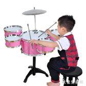 爵士鼓 兒童架子鼓爵士鼓音樂玩具打擊樂器男寶寶早教益智3-6歲女初學 CP2173【歐爸生活館】
