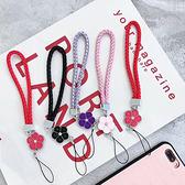 梅花手腕繩 手機掛繩 通用手掛繩 手機短掛繩 手挽繩 掛件 吊飾 手機掛件 手機吊飾