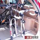 車內伸縮式攜車架3台