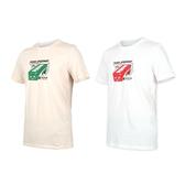PUMA 男流行系列短袖T恤(純棉 歐規 休閒 上衣 慢跑 免運 ≡排汗專家≡