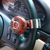 汽車方向盤助力器助力球轉向器省力球帶鋼珠軸承單手操控球輔助器 夢幻衣都