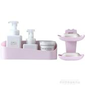 新品秒殺肥皂盒吸盤壁掛式創意帶蓋衛生間便攜免打孔瀝水架學生雙層香皂盒