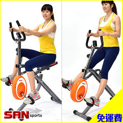 免運!!微笑騎馬機+挺腰磁控健身車.雙核心!深蹲機摺疊自行車美腿機運動健身器材哪裡買山司伯特