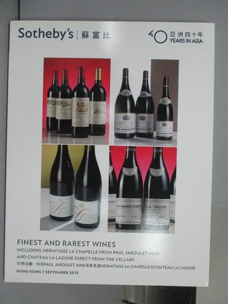 【書寶二手書T6/收藏_QBP】Sotheby s_Finest and Rarest Wines…_2013/9/7