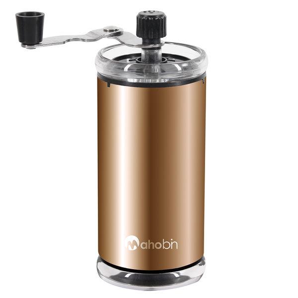 Mahobin魔法瓶 手搖咖啡研磨機/磨豆機~可調粗細陶瓷機芯