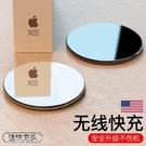 無線充電盤 倍思iPhone11無線充電...