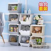 極有家  可疊加塑料收納筐套裝 日式雜物玩具零食收納籃廚房收納框
