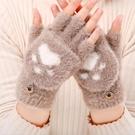 貓爪手套女針織半指翻蓋保暖加絨加厚騎行手...