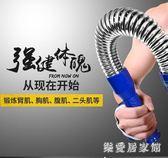 臂力器50公斤30kg臂力健身器材家用握力棒胸肌擴胸器男臂力棒40kg QQ4197『樂愛居家館』