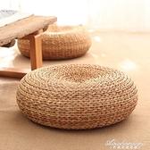 日式草編蒲團坐墊加厚榻榻米墊子地墩墊地上打坐墊禪修墊圓形家用 黛尼時尚精品