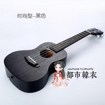 尤克里里 單板女男初學者兒童小吉他23寸入門碳素烏克麗麗T
