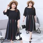 中大尺碼~優雅撞色邊短袖連衣裙(XL~4XL)