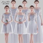 灰色長款女伴娘服姐妹團小晚禮服年會主持人短款裙裝冬季2018中秋節促銷