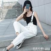 白色單肩吊帶褲女韓版寬鬆小個子春秋2020新款時尚牛仔褲可愛日系 怦然新品
