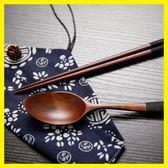 全館85折時尚旅行便攜朋友家用北歐方便套裝公木制筷子勺子旅行裝筷子套餐 森活雜貨