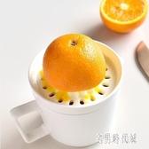 榨汁機 環保陶瓷手動榨汁器簡約純白無菌易清晰手工榨汁機鮮榨水果器 CP4912【宅男時代城】