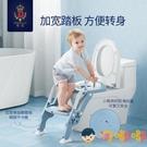 兒童馬桶架坐便器樓梯式折疊廁所輔助小孩坐便圈凳【淘嘟嘟】
