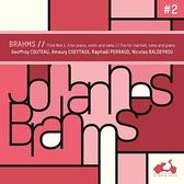 【停看聽音響唱片】【CD】庫托/包代胡/布拉姆斯:鋼琴三重奏1,2,3號/豎笛三重奏