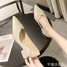 女鞋新款春季淺口尖頭女士中粗跟單鞋網紅兩穿黑色職業工作鞋 芊惠衣屋