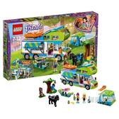 積木好朋友系列41339米婭的野營車Friends積木玩具xw
