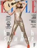 ELLE 女性時尚雜誌一年12期   加贈2期《SV6732》快樂生活網