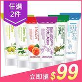 【任選2件$99】韓國 LEBELAGE 日常保濕護手霜(100ml) 6款可選【小三美日】