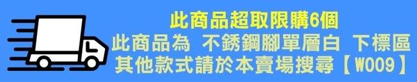 收納架 水槽收納架 鞋架 層架 不銹鋼 單層 伸縮 置物 電器架 水槽下收縮置物架【W009】生活家精品