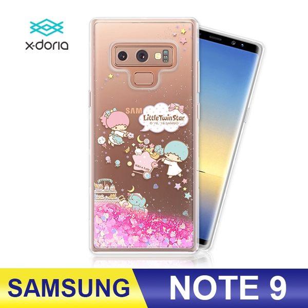 SAMSUNG Galaxy Note9 雙子星 kiki&lala 手機殼 亮片流沙 保護殼 流水殼 TPU軟殼 正版授權 x-doria 甜點樂園