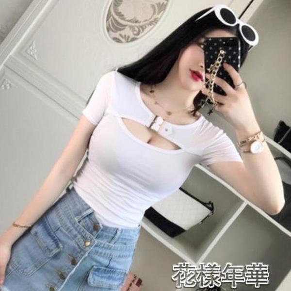 低胸T恤新款性感夜店衣服露肩修身顯低胸短袖緊身短款上衣女夏季新款 快速出貨