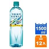 台鹽海洋鹼性離子水1500ml(12入)/箱【康鄰超市】