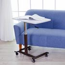 邊桌/升降邊桌/升降桌 PVC 防潑水/...
