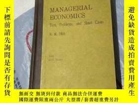 二手書博民逛書店MANAGERIAL罕見ECONOMICS Text,Problems,and Short Cases(經營經濟學