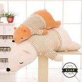 北極熊毛絨玩具長條抱枕頭可愛公仔50公分