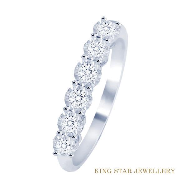 繁星10分鑽石K金戒指 King Star海辰國際珠寶 生日 求婚 優雅典雅(車花放大款)