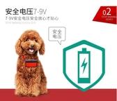 止吠器狗狗防狗叫電子超聲波電擊項圈訓狗寵物大型小型 『優尚良品』