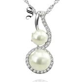 項鍊 925純銀 珍珠吊墜-鑲鑽優雅生日情人節禮物女飾品73dh3【時尚巴黎】